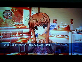 CLANNAD PS3 007