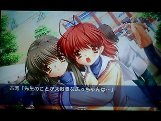 CLANNAD PS3 019