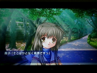 CLANNAD PS3 017