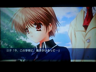 CLANNAD PS3 018