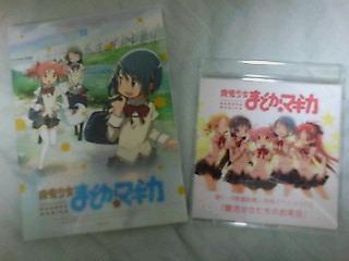 魔法少女まどか☆マギカ BD3巻