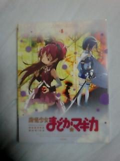 魔法少女まどか☆マギカ BD4巻