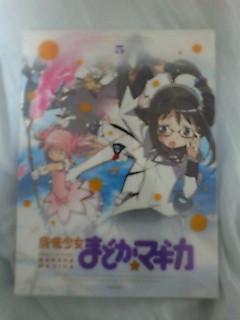 魔法少女まどか☆マギカ BD5巻