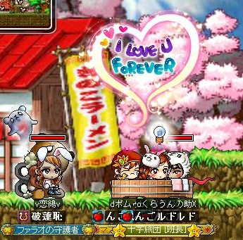 Maple110904_001400.jpg