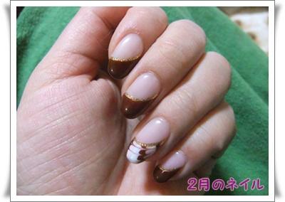 001_20120207105700.jpg