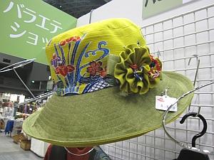 marinnmesse2012 006s