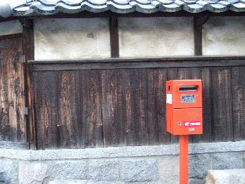 2007_10202007shop0013.jpg