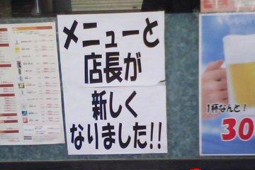 201107_harigami.jpg