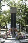 韓国人原爆慰霊碑