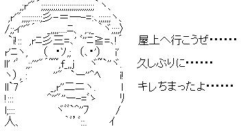 kintarouokujou.jpg