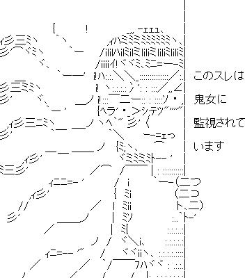 onionna.jpg
