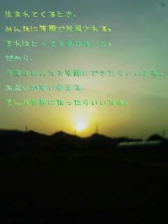20070525224243.jpg