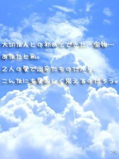 20070525225020.jpg