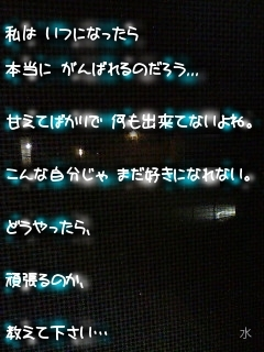 20071022005753