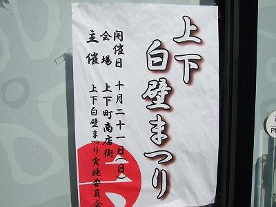 20071101192728.jpg