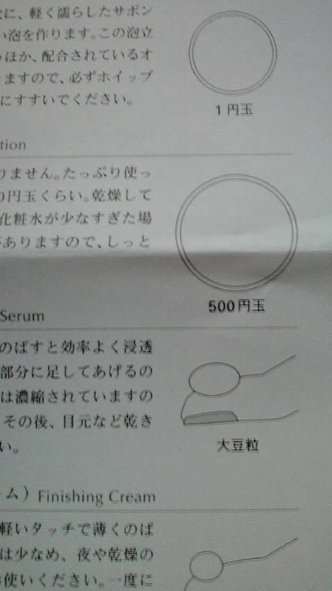 F1020002_20111109225958.jpg
