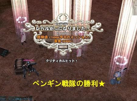 はーどうぃざ5-12