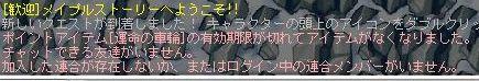 Maple110312_150725.jpg