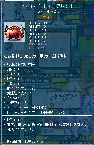 Maple110415_224305.jpg