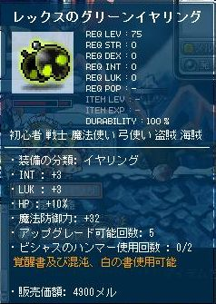 Maple110421_201839.jpg