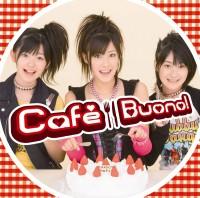 Bouno Cafe Bouno!