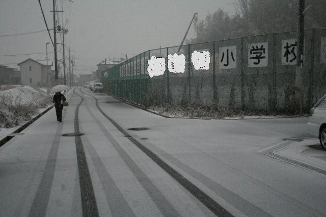 2008.02.09 大雪 056