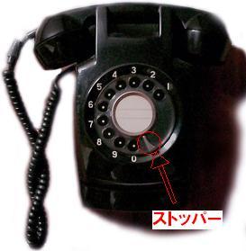 黒電話 c