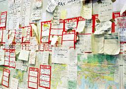 赤い張り紙 OSK200801120005