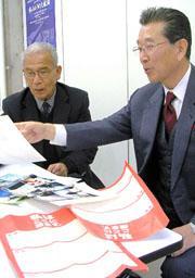 赤い張り紙 瀧川さん OSK200801120006