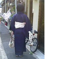 kimono070926-01.jpg