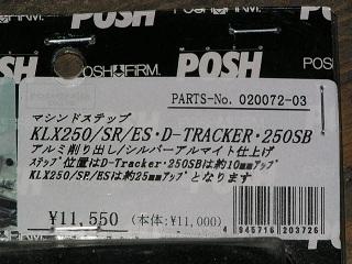 Dtr00137.jpg