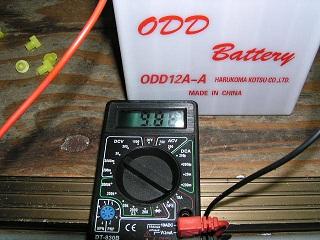 ZZR400170.jpg