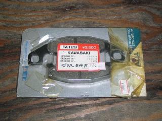 ZZR400195.jpg