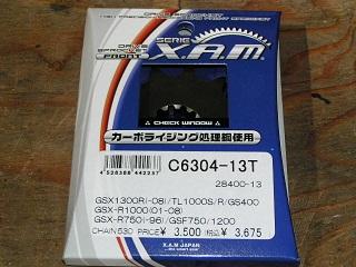 ZZR400213.jpg