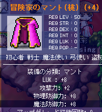 ss0288.png