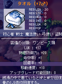 ss0290.png