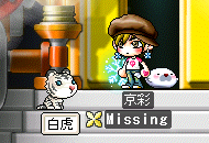 ss0335.png