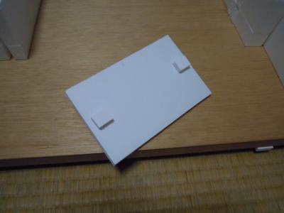 2011_0718_154918-002_convert_20110723125253.jpg