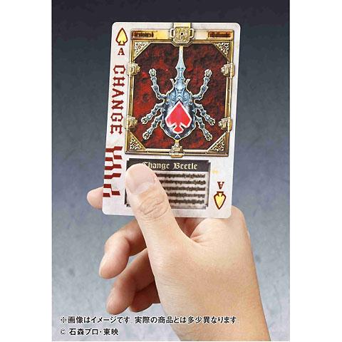 仮面ライダー剣(ブレイド) ラウズカードアーカイブス