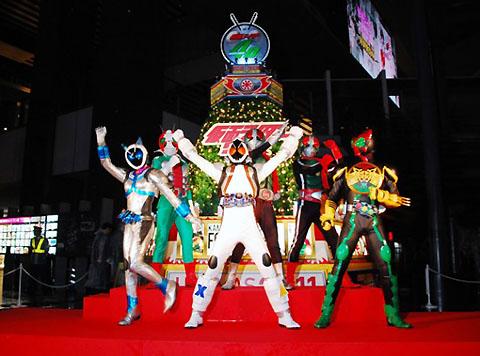 仮面ライダー生誕40周年クリスマスツリー点灯式