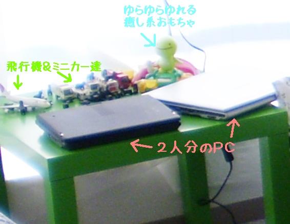 kyu-room2