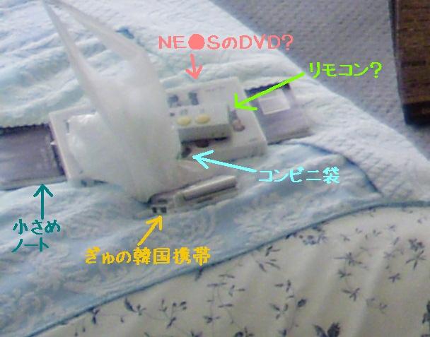 kyu-room4