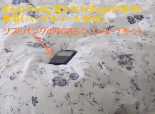 kyu-room5