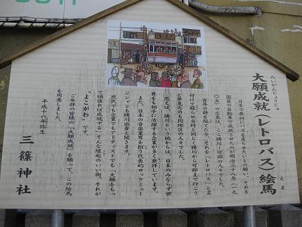 009 - コピー
