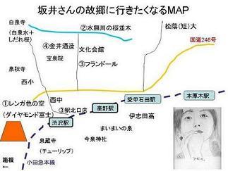坂井さんの故郷に行きたくなるMAP (2) - コピー - コピー