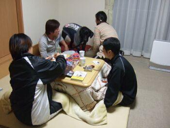 20080114203849.jpg
