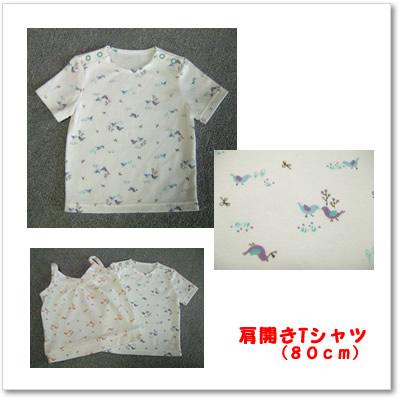 Tシャツ(Newことりちゃん)