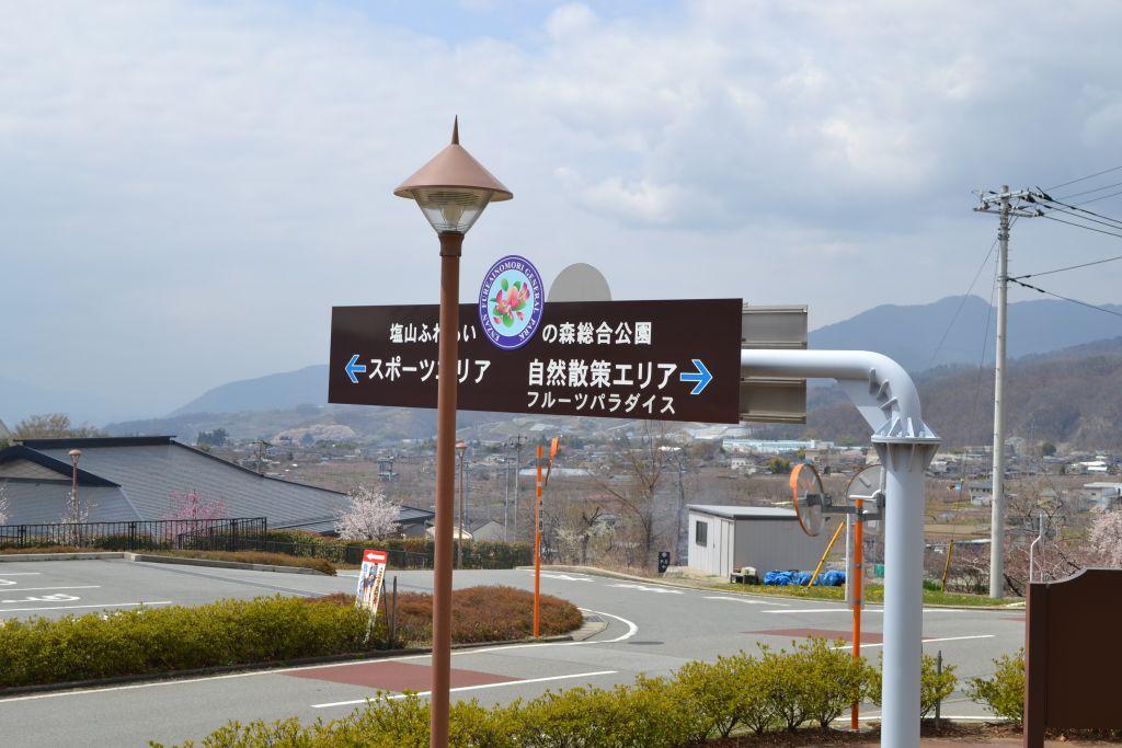20110410_001.jpg