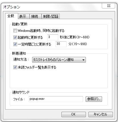 2011y04m18d_194353758.jpg