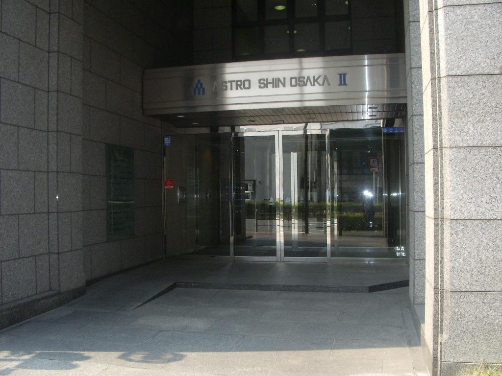 新大阪貸事務所・レンタルオフィス アストロ新大阪第2ビル
